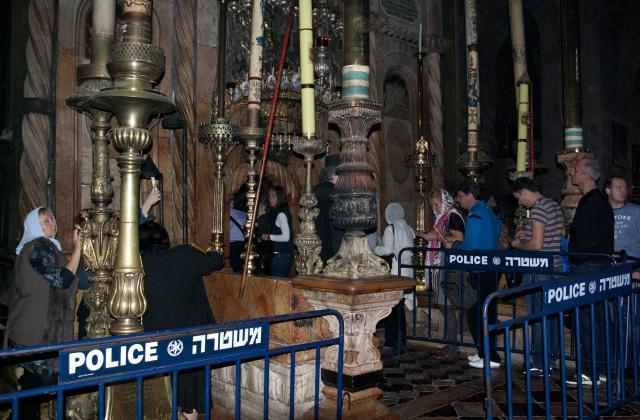 Иерусалим, Храм Гроба Господня