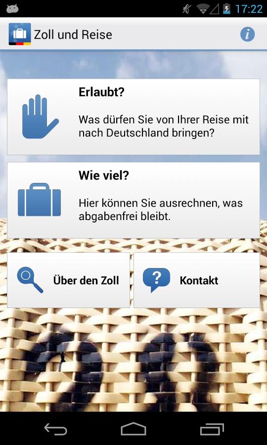 Новый App от таможни