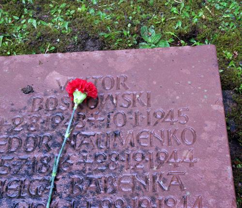 Примирение над могилами — путь к миру