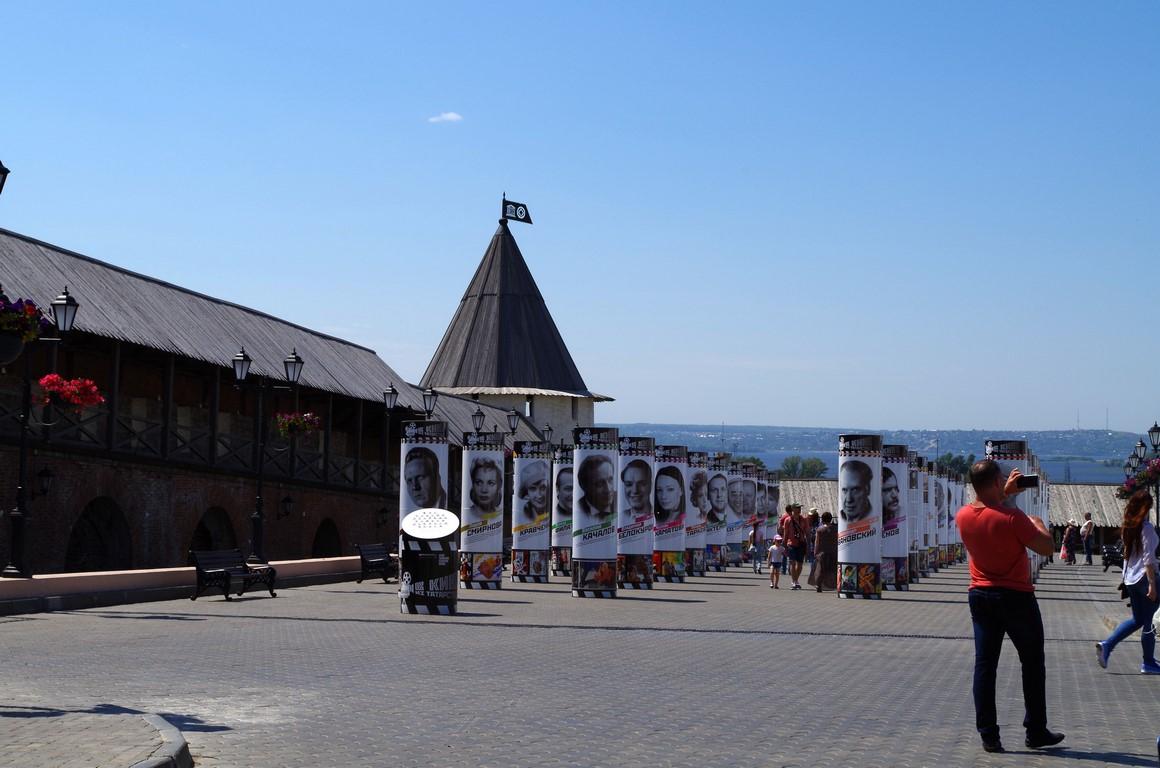 kazan_23 (Kopie)